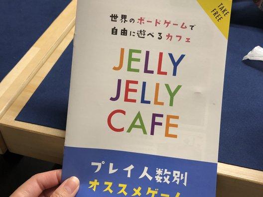 ジェリー ジェリー カフェ 大阪心斎橋店
