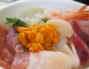 【青森・グルメ】自分だけの夢のような海鮮丼を作ろう!!