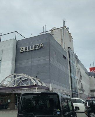 筑紫野ベレッサ