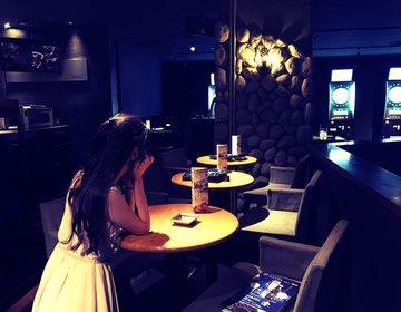 [新宿デート]昼から夜まで年上彼氏デート。女子が憧れるステキなデートコース!