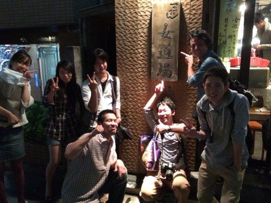 てっぺん 渋谷 女道場