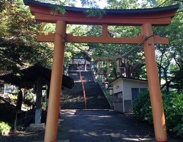 【洞爺湖】風水最高の龍脈&レイラインにある「虻田神社」海外・全国からわざわざ参拝客が来る聖地へGO!