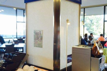 関東国際カントリークラブ