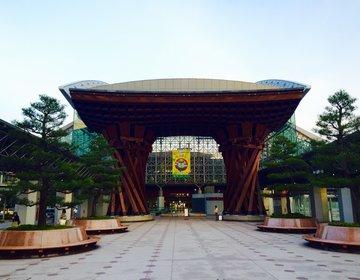【金沢駅めぐり】日本一美しい金沢駅で行きたいおすすめスポットとそば屋!