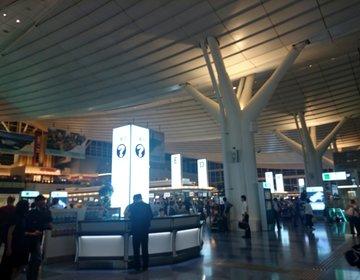 意外と知らない!?空港で使える超便利な無料サービス!