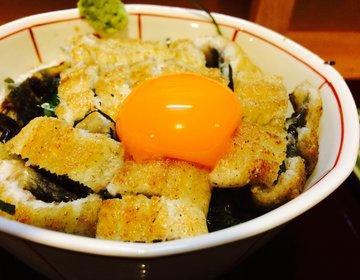 【自分にご褒美!】日本名水百選第1号で育った鰻を食べよう「郡上炭火焼うなぎ・魚寅」