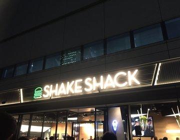 ニューヨークで大人気のハンバーガー‼︎みなとみらいにシェイクシャックが初上陸‼︎