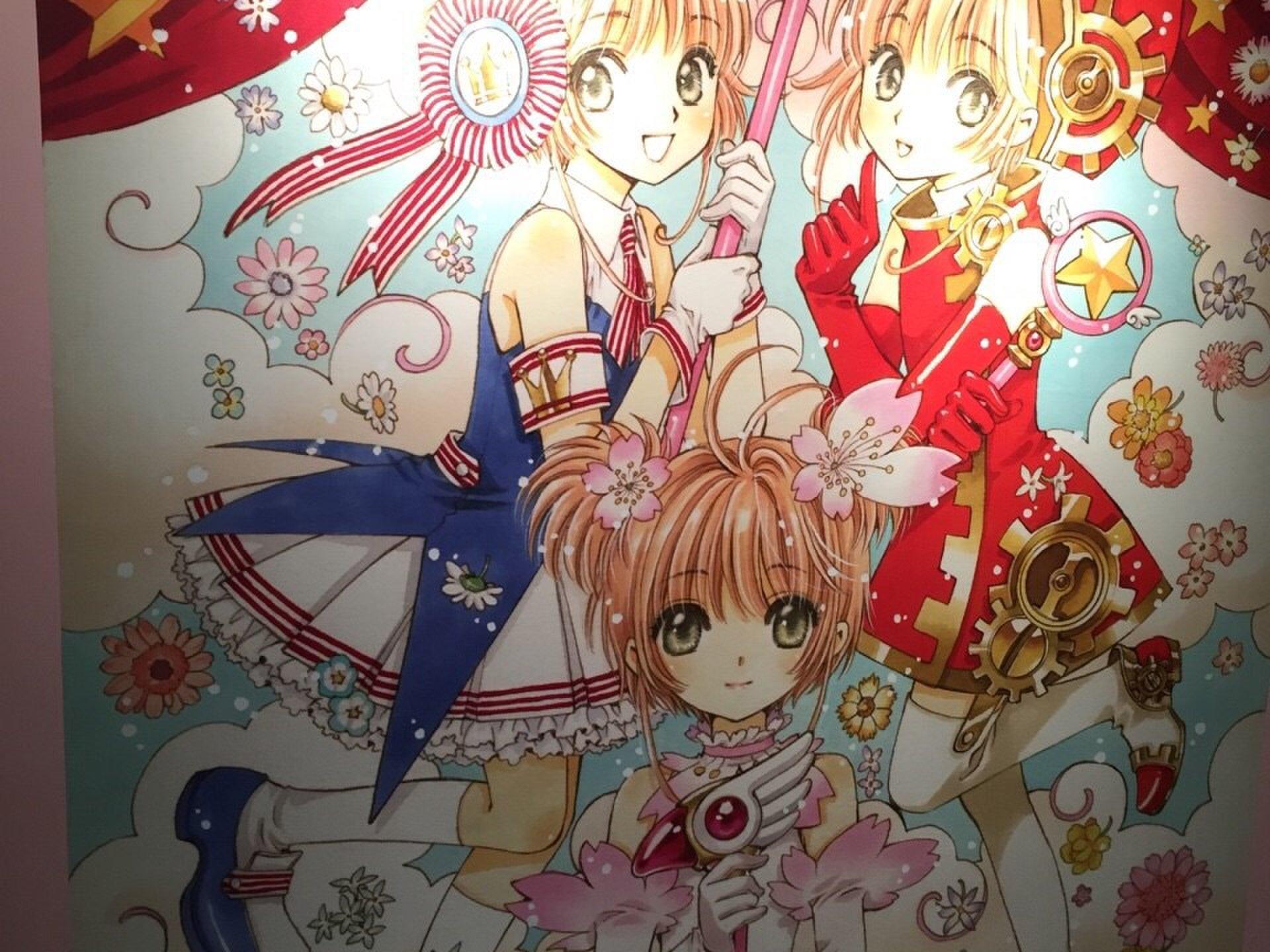 期間限定『カードキャプターさくら』の原画展が東京ソラマチに?!♡