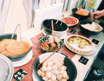 名古屋【ヘルシーなお惣菜ブッフェ隠れ家カフェ♡】ナゴヤドームでLIVEの時ランチにオススメ!