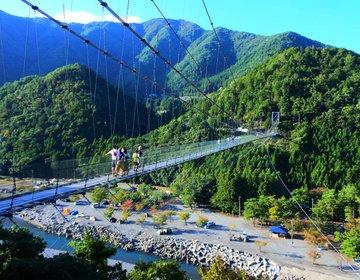 【自然・無料】絶景!日本一の長さを誇る吊り橋で気になる彼との距離も急接近間違いなし!?