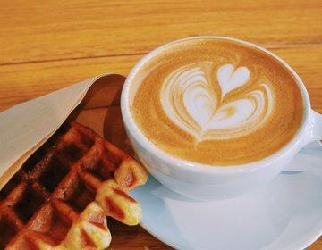 人気のカフェ、ブルーボトルコーヒーと、今話題のピクサー展をゆく清澄白河散歩。夜はアキバで餃子食べ放