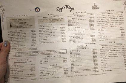エッグスンシングス 銀座店