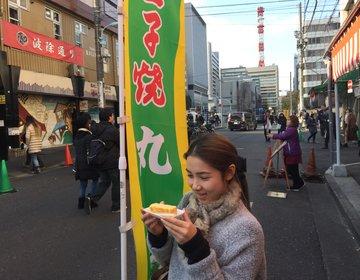 築地市場【100円玉子焼き】丸武食べ歩き♡テリー伊藤の実家