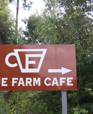 ザファームカフェ