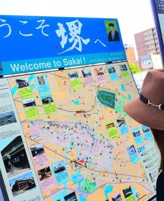 南海電気鉄道株式会社 堺駅