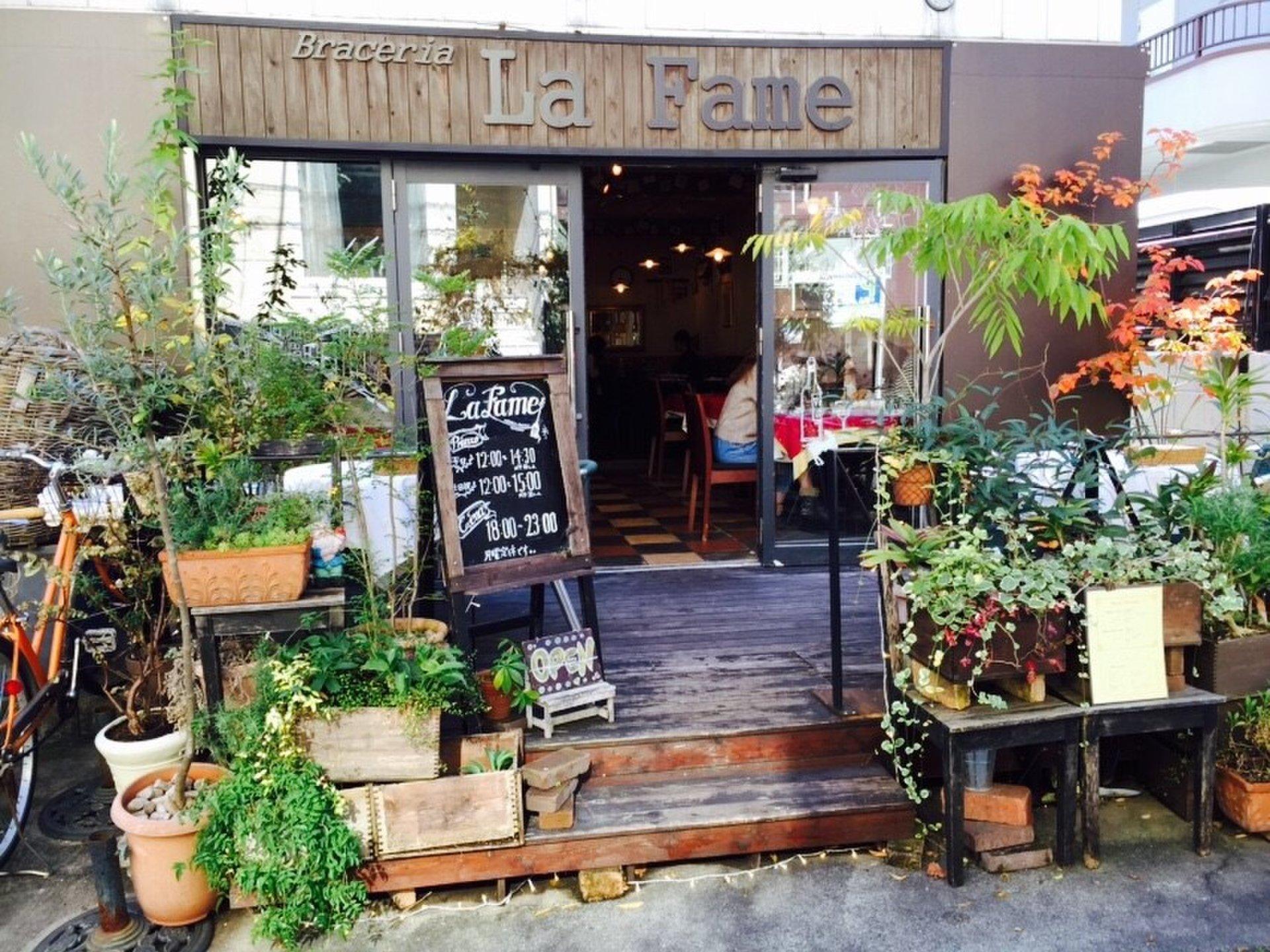 【代官山・Braceria La Fame】裏路地にある隠れ家カフェでお茶♪デートにおすすめ♡