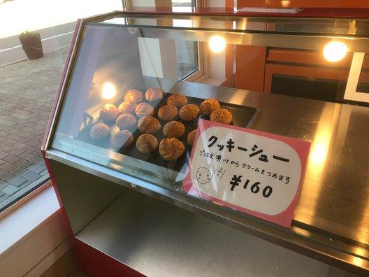 お菓子のニシヤマ