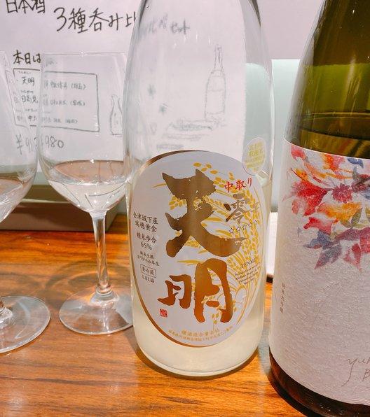 魚と日本酒 uchi(ウチ)