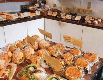 【福岡】大濠公園すぐ!ベーカリーキッチン「ラグルッピ」でモーニング
