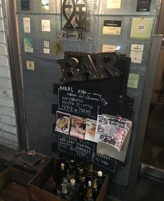 イタリアンバル UOKIN 新橋店