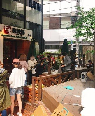 七宝 麻辣湯 赤坂店