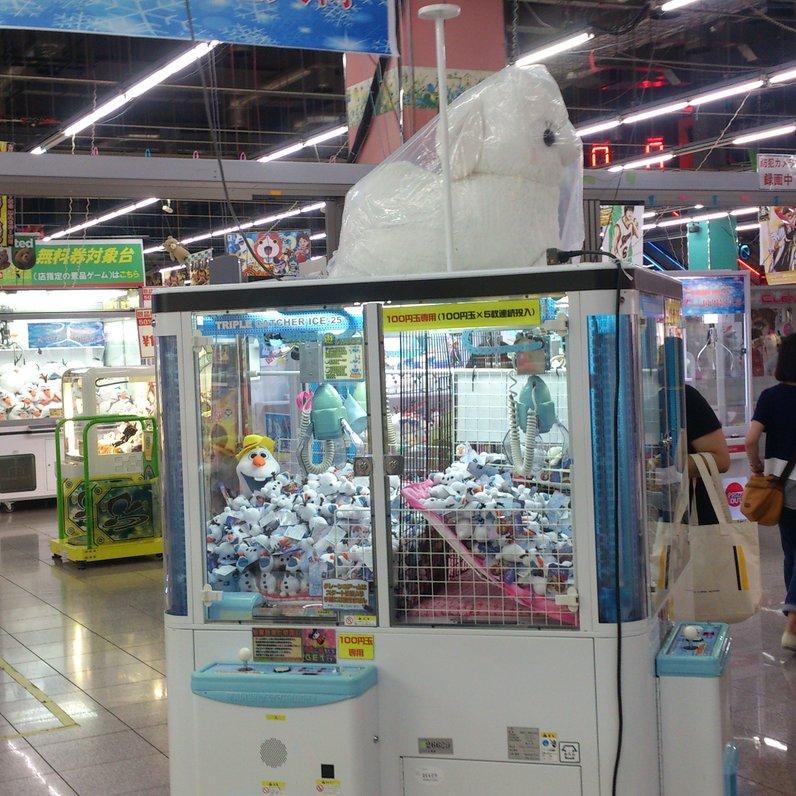東京レジャーランド パレットタウン店