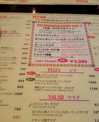 ガーリック ジョーズ 町田グランベリーモール店