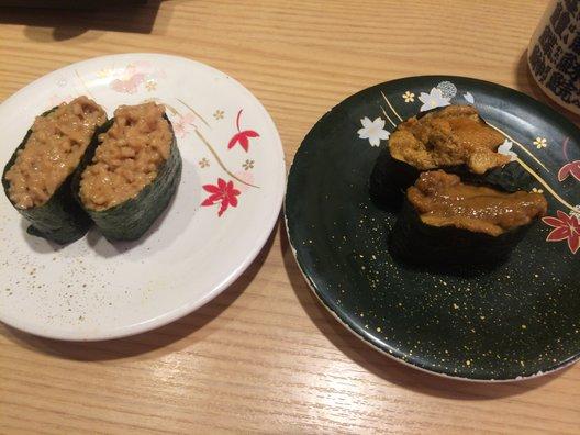 横浜スカイビル