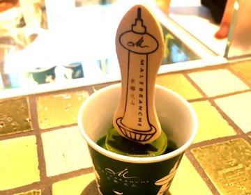 並んででも食べたい!京都・お抹茶のお店4店舗!