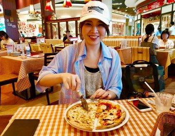 本格窯焼きピザに感動。1人でも入りやすい本格ピッツェリア「マリノ」でランチタイム