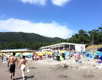 【家族もいるので優雅に1泊】都内からも簡単アクセス葉山のビーチ宿泊プラン