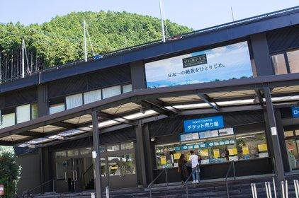 山麓駅(びわ湖バレイロープウェイ)