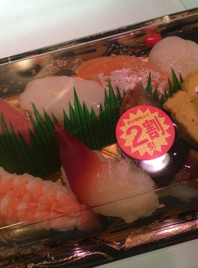 金沢百番街100banマート