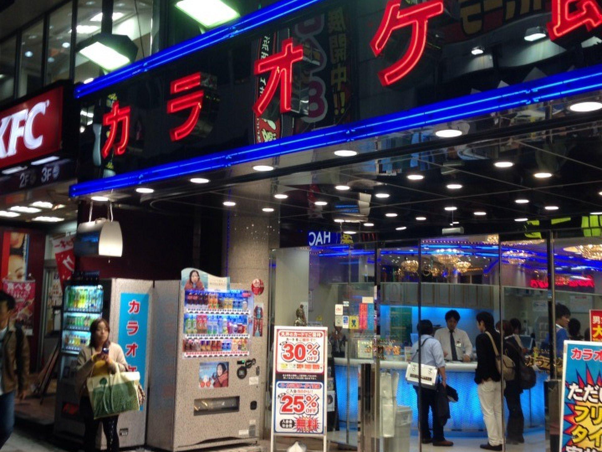 【横浜】カラオケ店をお探しならここ!コスパが良い、おすすめの10店をご紹介します♪