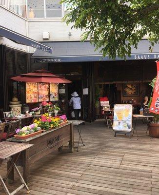 バグース・バー 芝浦アイランド店