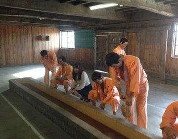 【北海道・道東 】オホーツクの大自然&ドキドキ網走監獄を体験♥️