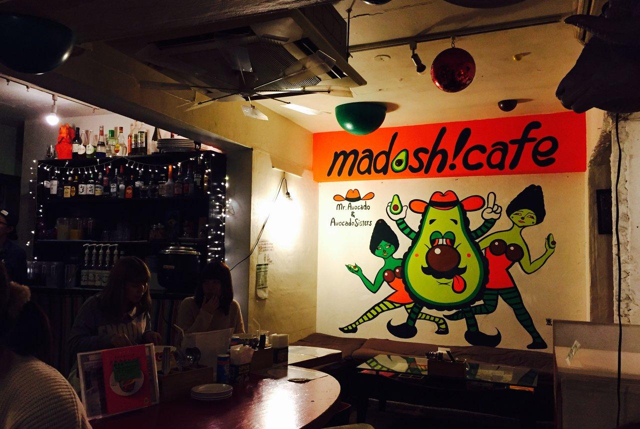 マドッシュ!カフェ