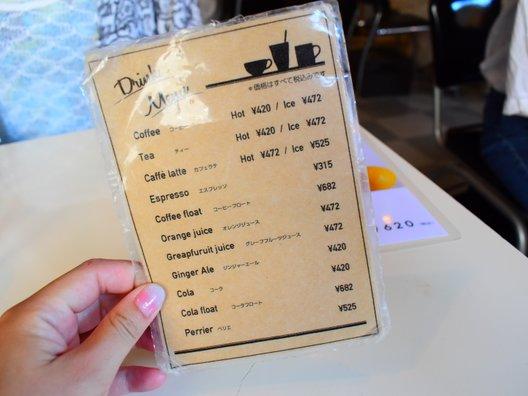 松之助 京都本店