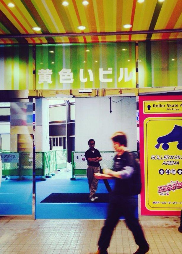 東京ドームシティ ラクーア (LaQua)