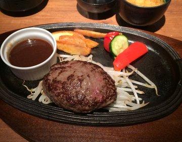 【五反田ランチといえばここ!】コスパ最高、並んでも食べたい、黒毛和牛の絶品ハンバーグを食べよう!