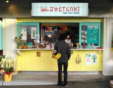 【江ノ島】第一回ドタキャンされ子。こなかったことを後悔させちゃうカフェスタンド、できました