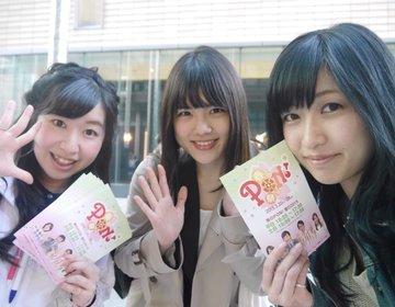 日本テレビで春PON祭りから、早朝から営業・コンセント有りの「新橋居酒屋さん」へ♪