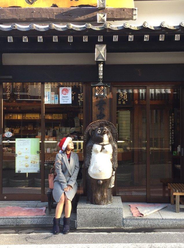 田島屋旅館
