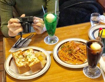 板橋おすすめカフェ『ピノキオ』板橋本掲載!大山駅商店街近くおすすめ喫茶店でランチ