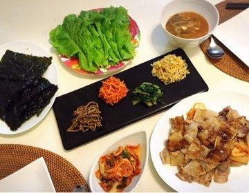 我が家で韓国料理パーティー♪本格サムギョプサルを自宅でやってみた!