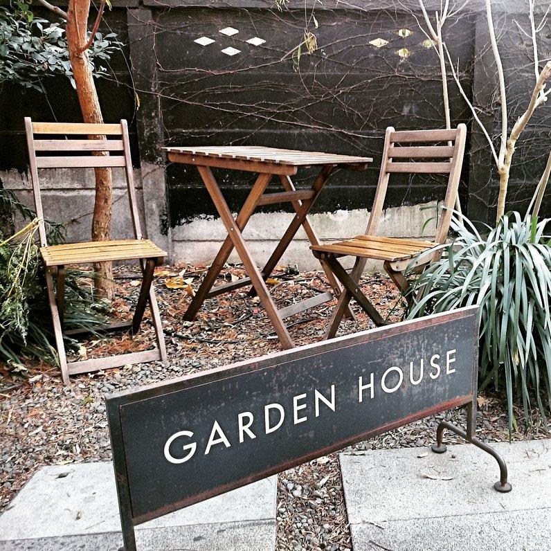 ガーデンハウス レストラン