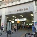 学芸大学駅 (TY05)