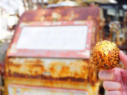 モキチ ベーカー&スイーツ 茅ヶ崎店 (mokichi baker & sweets)