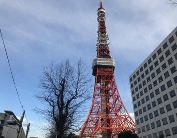 東京タワーオフィシャルレストラン「TOWER'S DINER」でひと休み!