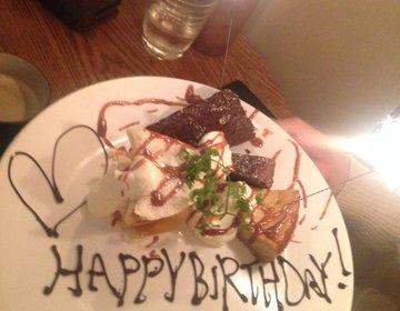【誕生日プレートあり◎】カフェ通がおすすめする下北沢のおしゃれなお店♩